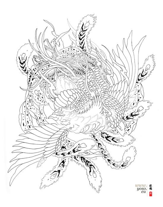 Phoenix Tattoo Design