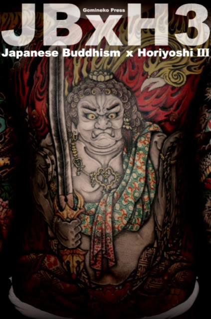 japanese_buddhism_tattoo_horiyoshi