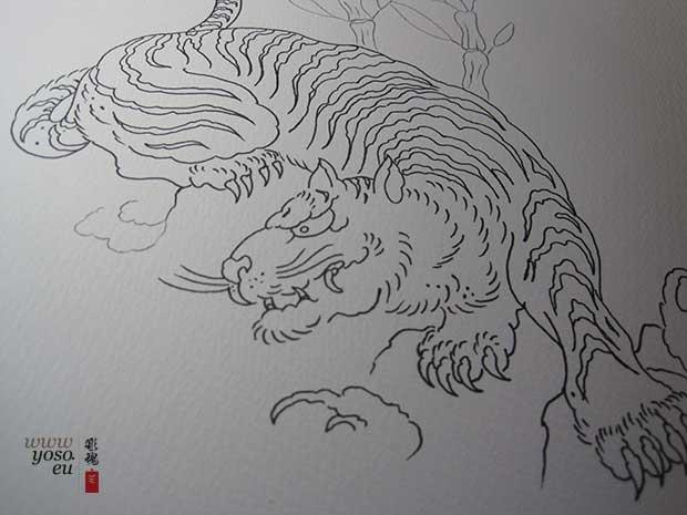 tiger_tattoo_design.jpg