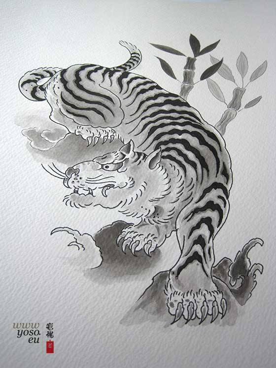 Tiger Tattoo Flash