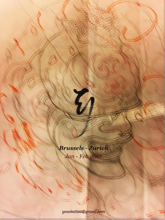 brussels-zurich-japanese-tattoo.jpg