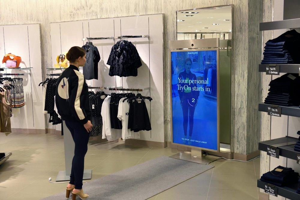 Neiman Marcus 360 mirror