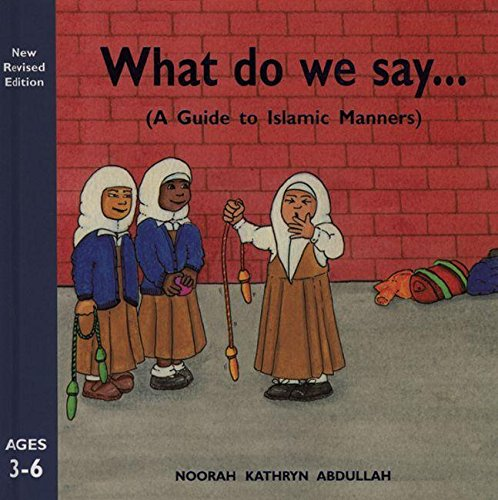 Book about Du'at