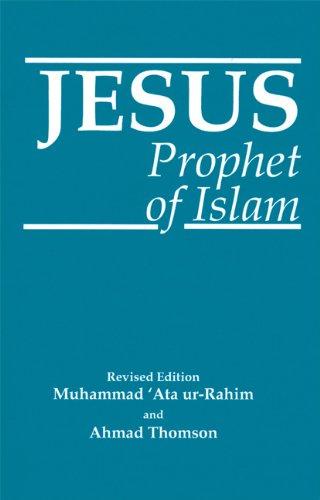 Interfaith Jesus Connections