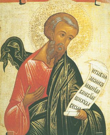 Icon - Prophet Micah