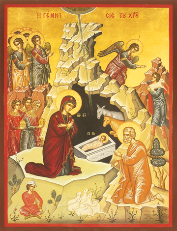Icon of the Nativity of the Lord