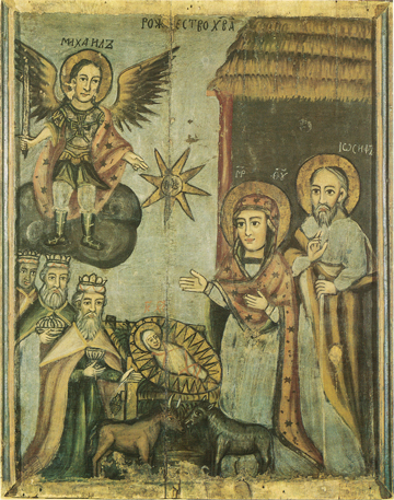 Icon of the Nativity (1746)