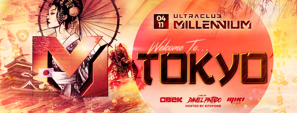 MILLE---Welcome-to-Tokyo-(bn).png