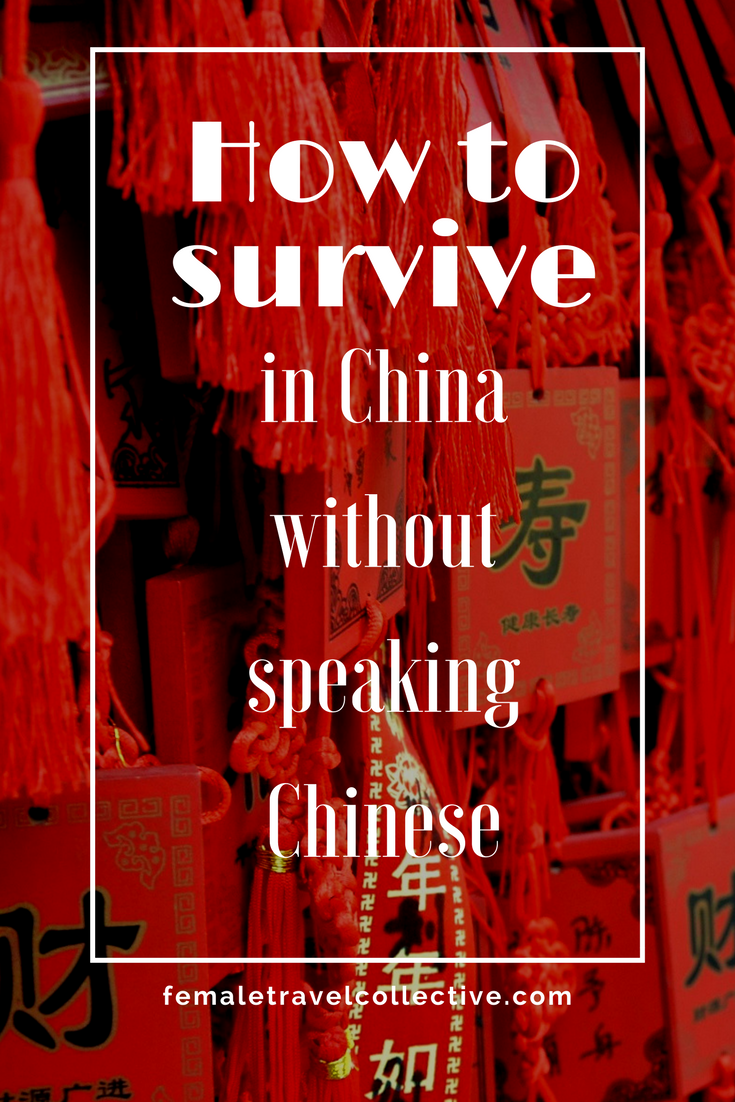 Pinterest How to survive China without speaking Chinese