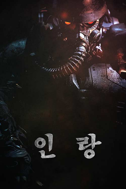 Illang: The Wolf Brigade - Region: Korea