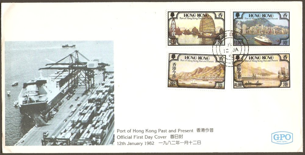 The port of Hong Kong is near and dear to my heart. My Dad was a pioneer in logistical management and played a pivotal role in the early containerization of the shipping industry in the Far East, including Hong Kong. I walk past his old office building at the corner of Cameron and Carnavan Roads almost every day.  And yes, we collected stamps and coins.