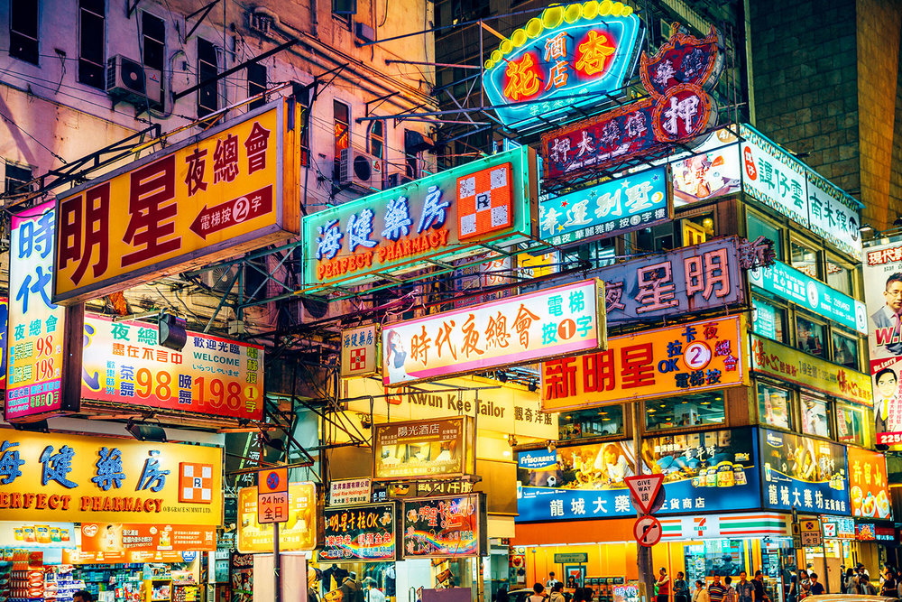 Hong Kong Street Scene with Neon signs at night