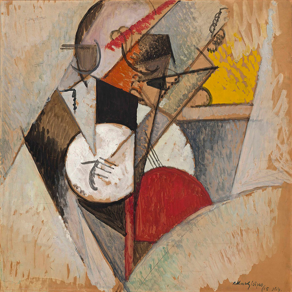 """Composition for """"Jazz""""  by Albert Gleizes"""