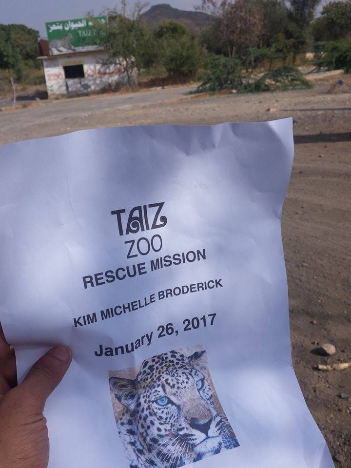 Taiz Zoo Rescue Mission Jan 26th 2017 Kim Michelle Broderick  Taiz Zoo Yemen .jpg