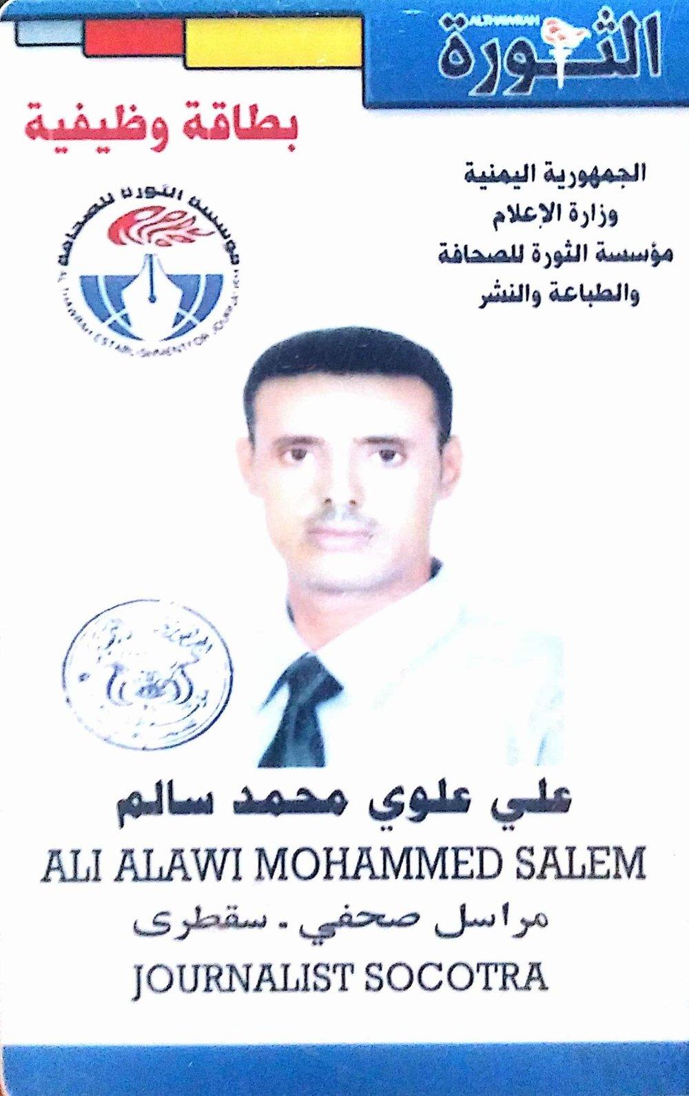 Ali Alawi Mohammed Salem Journalist Socotra.jpg