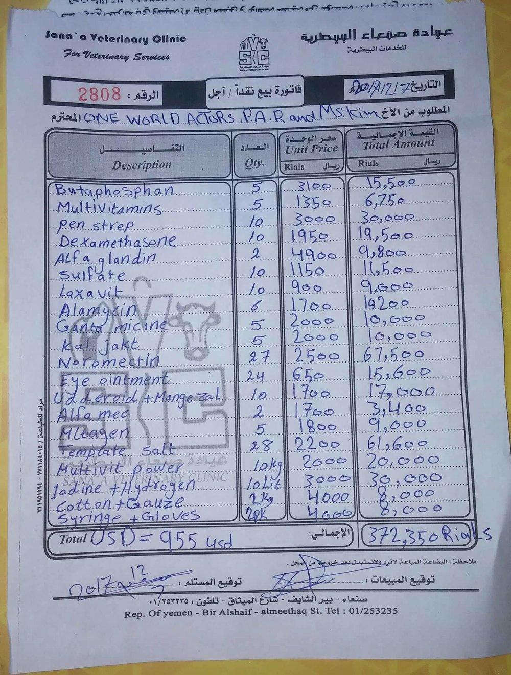 dhamar invoice including vet meds salts 955USD .jpg