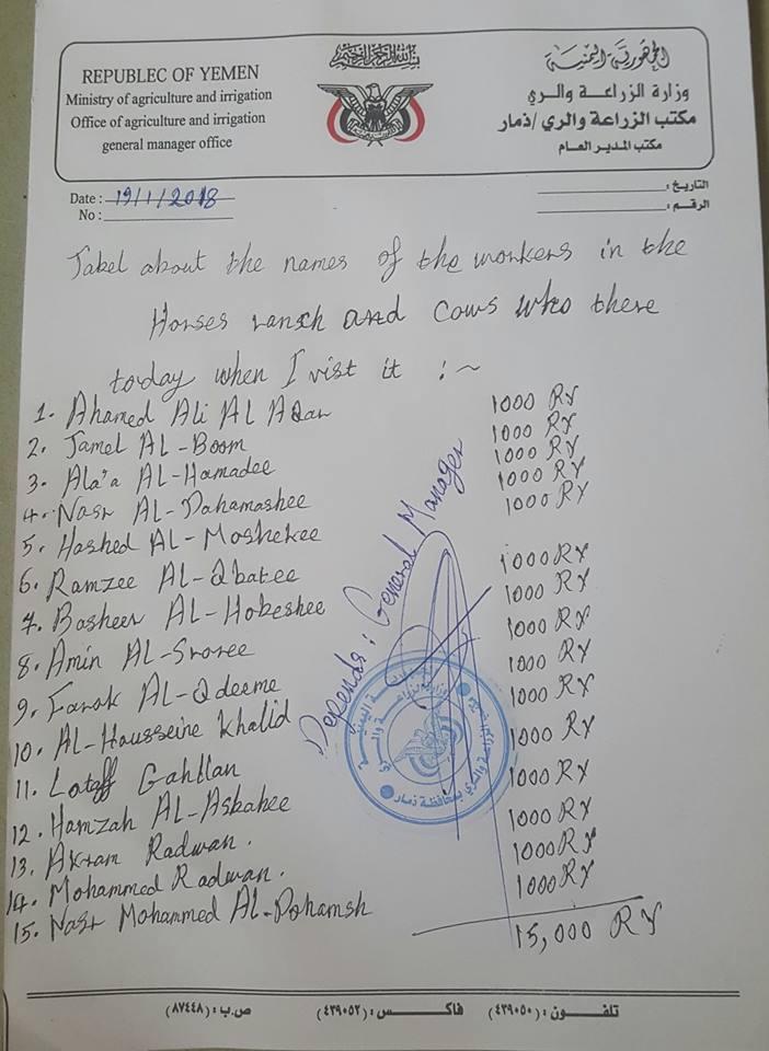 Dhamar list workers rosabah farm cows and horses OWAP AR Helall 19 Jan 2018.jpg