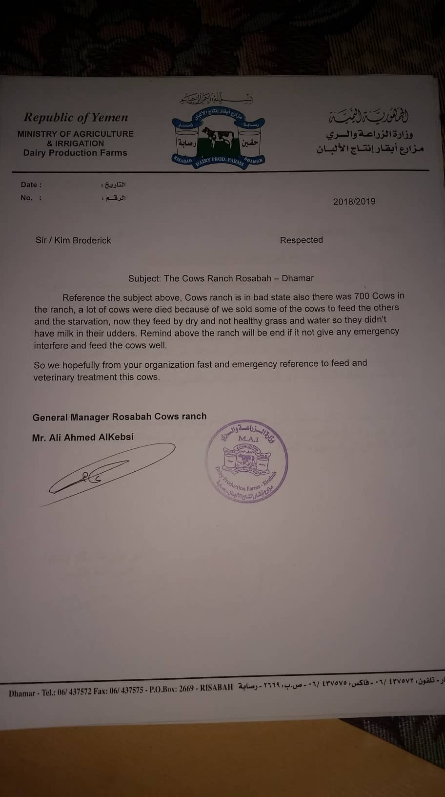 Dhamar rosabah farm letter of Request for relief aid assistance 4 Nov 2018 for OWAP AR Hisham Al hoot visit.jpg