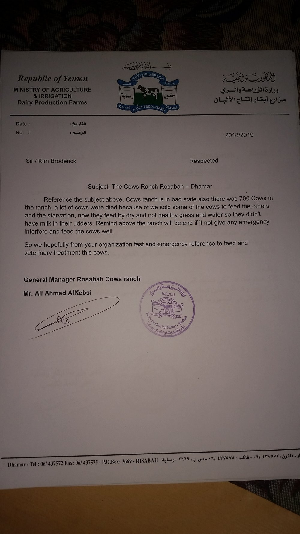 Dhamar Rosabah Farm management Appeal to OWAP-AR.jpg