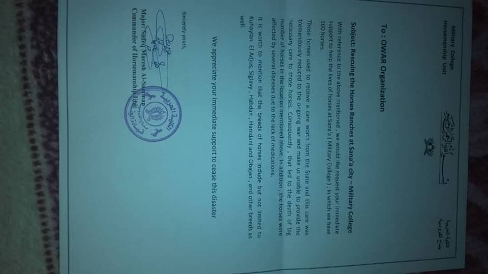 military Academy Arabian horses Rescue Mission Letter of Request Sana'a Yemen  to OWAP-AR received 14 DEC 2018.jpg