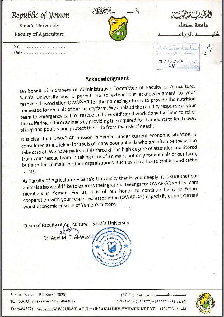 College Agriculture sana'a Uni. Acknowledgement of OWAP -AR 7 JAN 2019.png