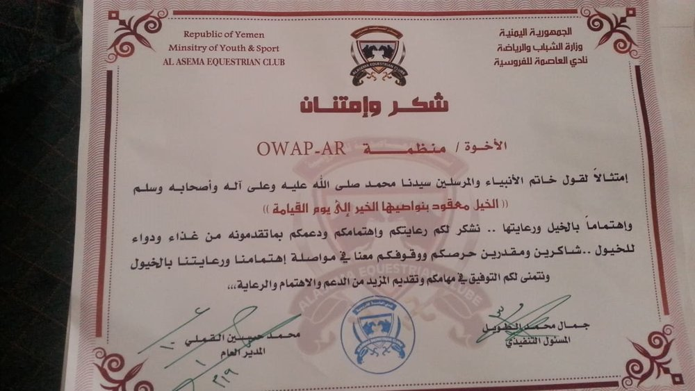 Riding Equestrian Club Letter of Thanks to OWAP AR Sana'a Yemen.jpg