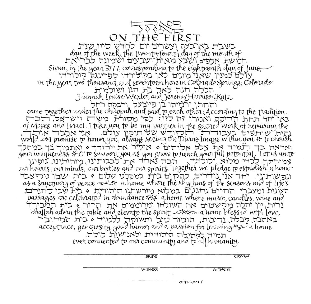 NAVI Text -