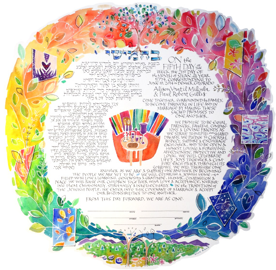 Personalized colorful, modern watercolor ketubah wedding art by Risa Aqua