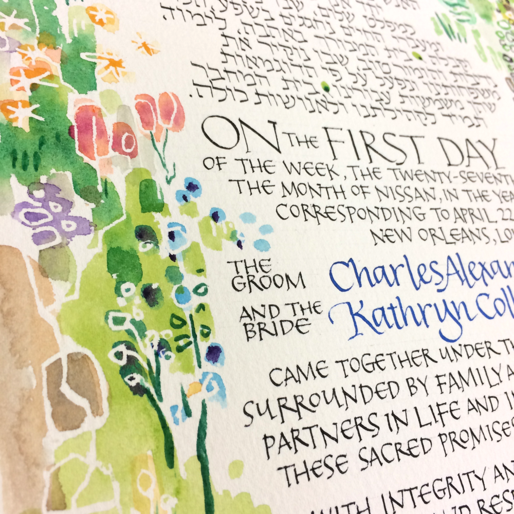 Detail of custom watercolor ketubah by Risa Aqua