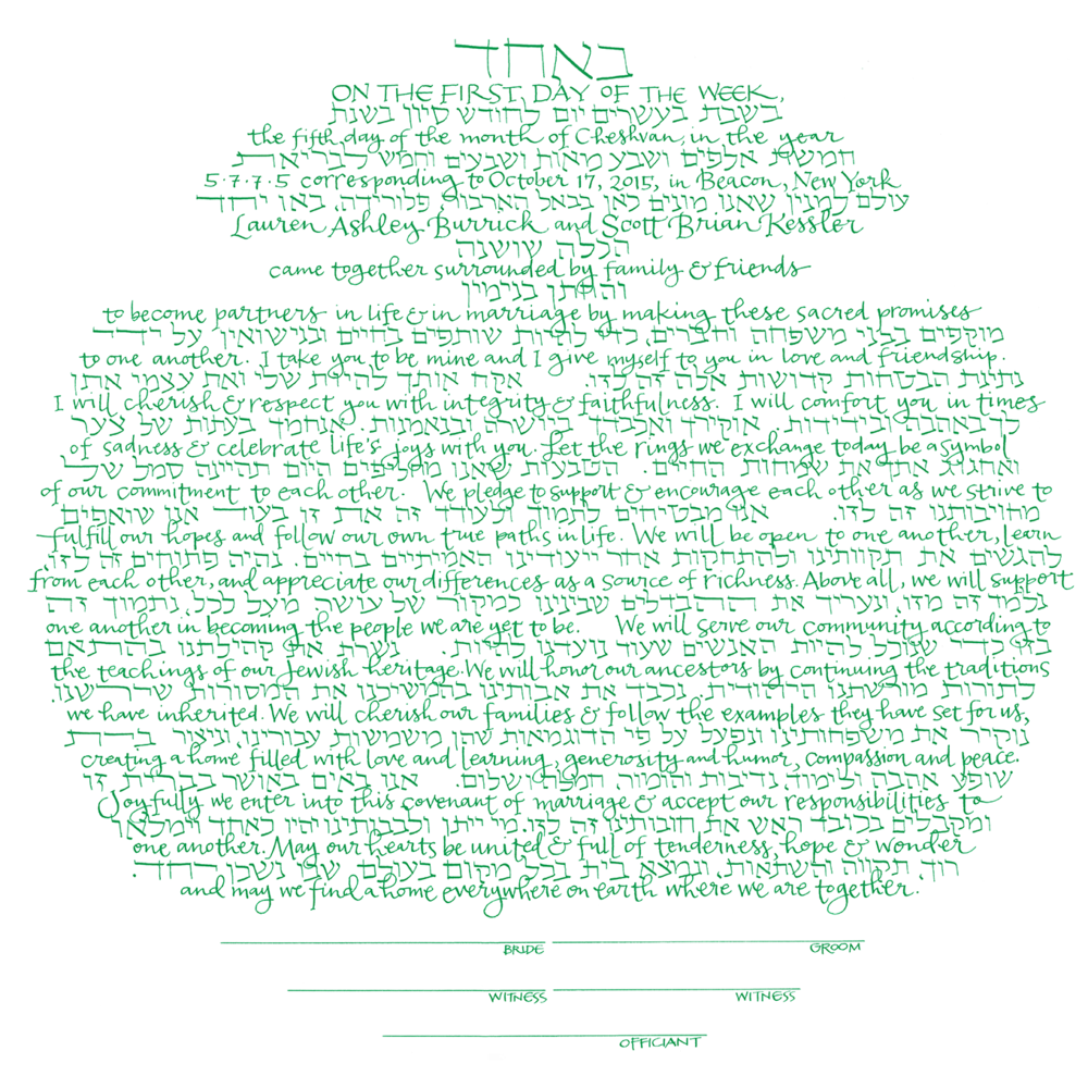 miller text in Green  -