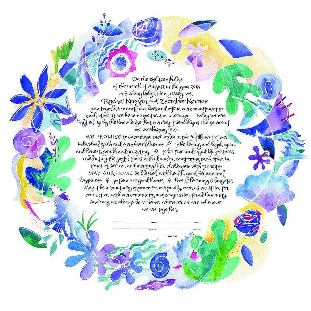 Rachael Text (Non-Religious) -