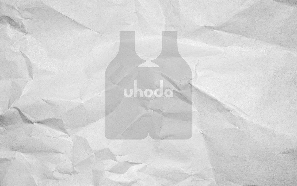 Une sélection de vins personnelle, assurée par Gauthier et Bruno -