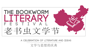 Bookworm Literary Festival.png