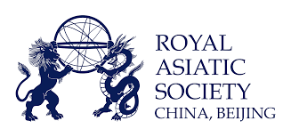 Royal Asiatic Society BJ.png