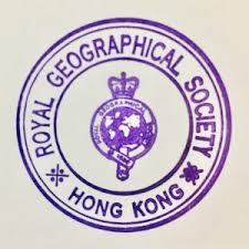 Royal Geographical Soceity HK.jpg