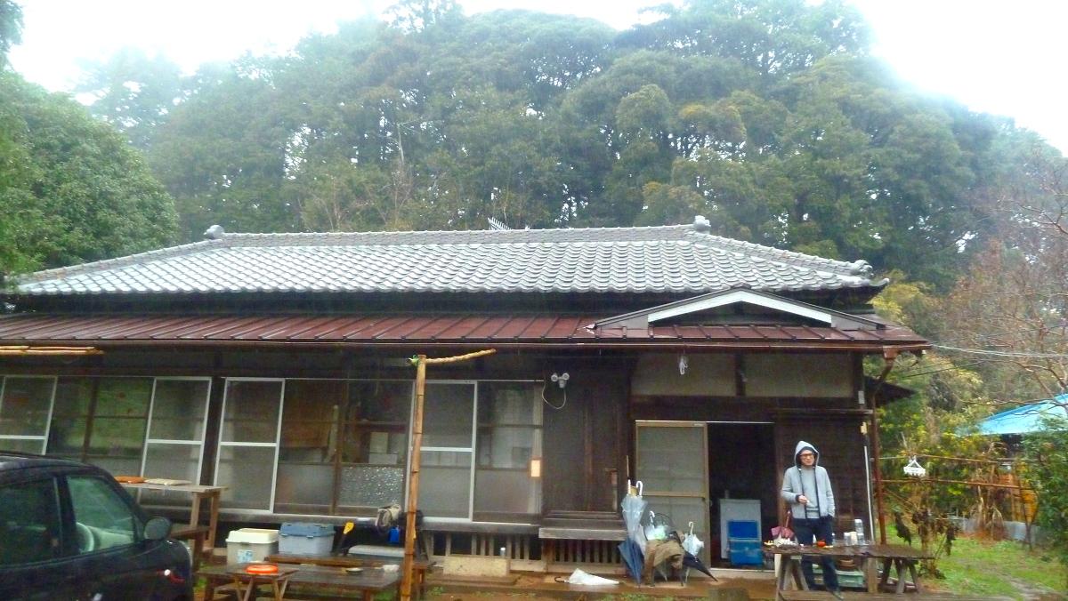 Matsuda House