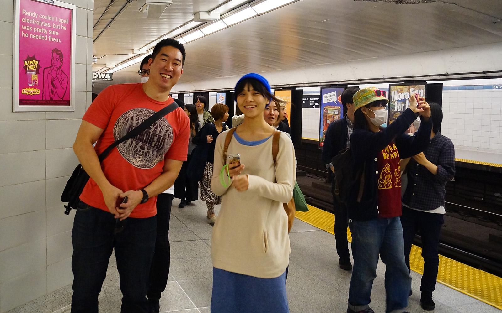 me tatejima subway
