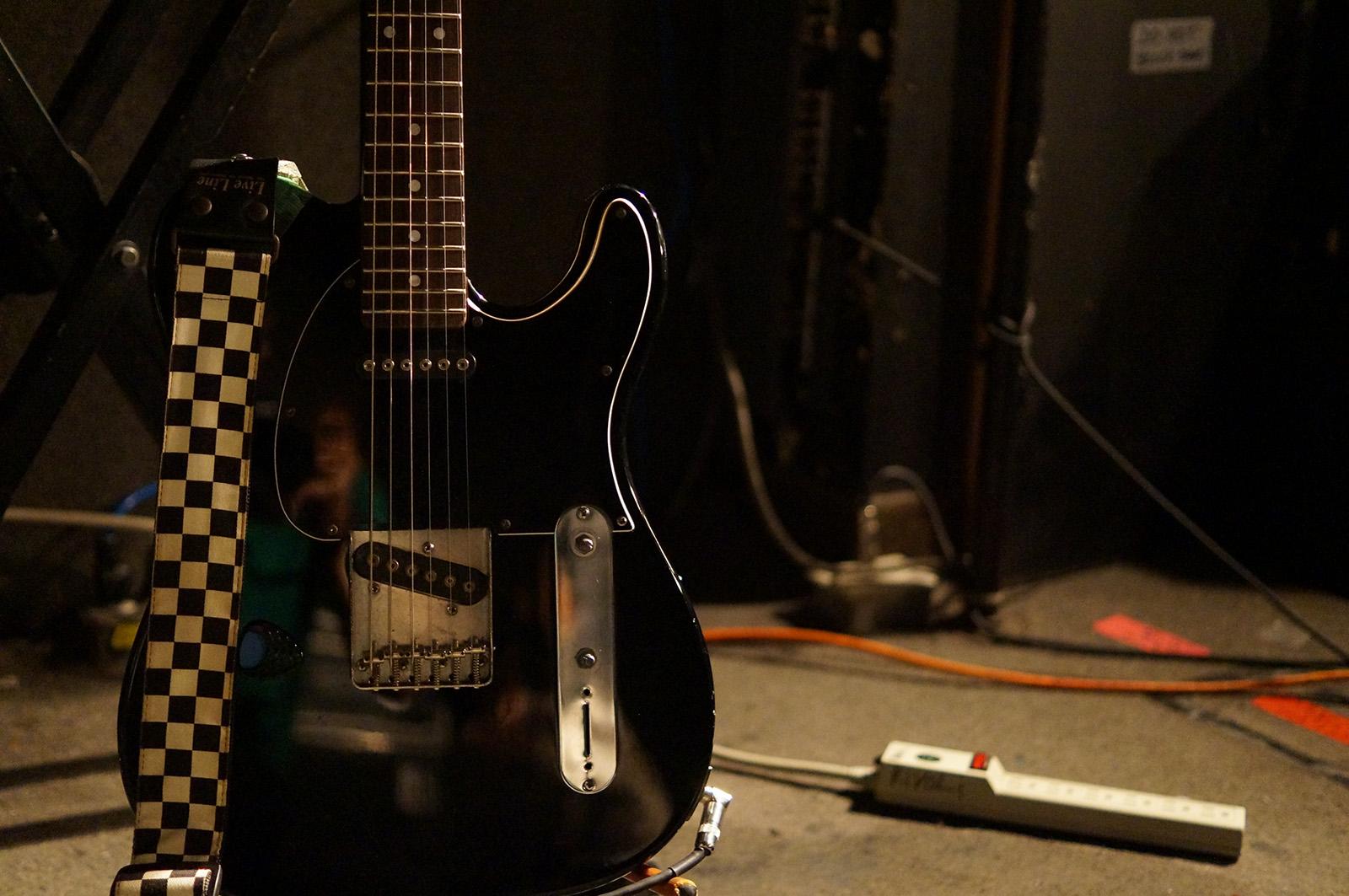 sato guitar