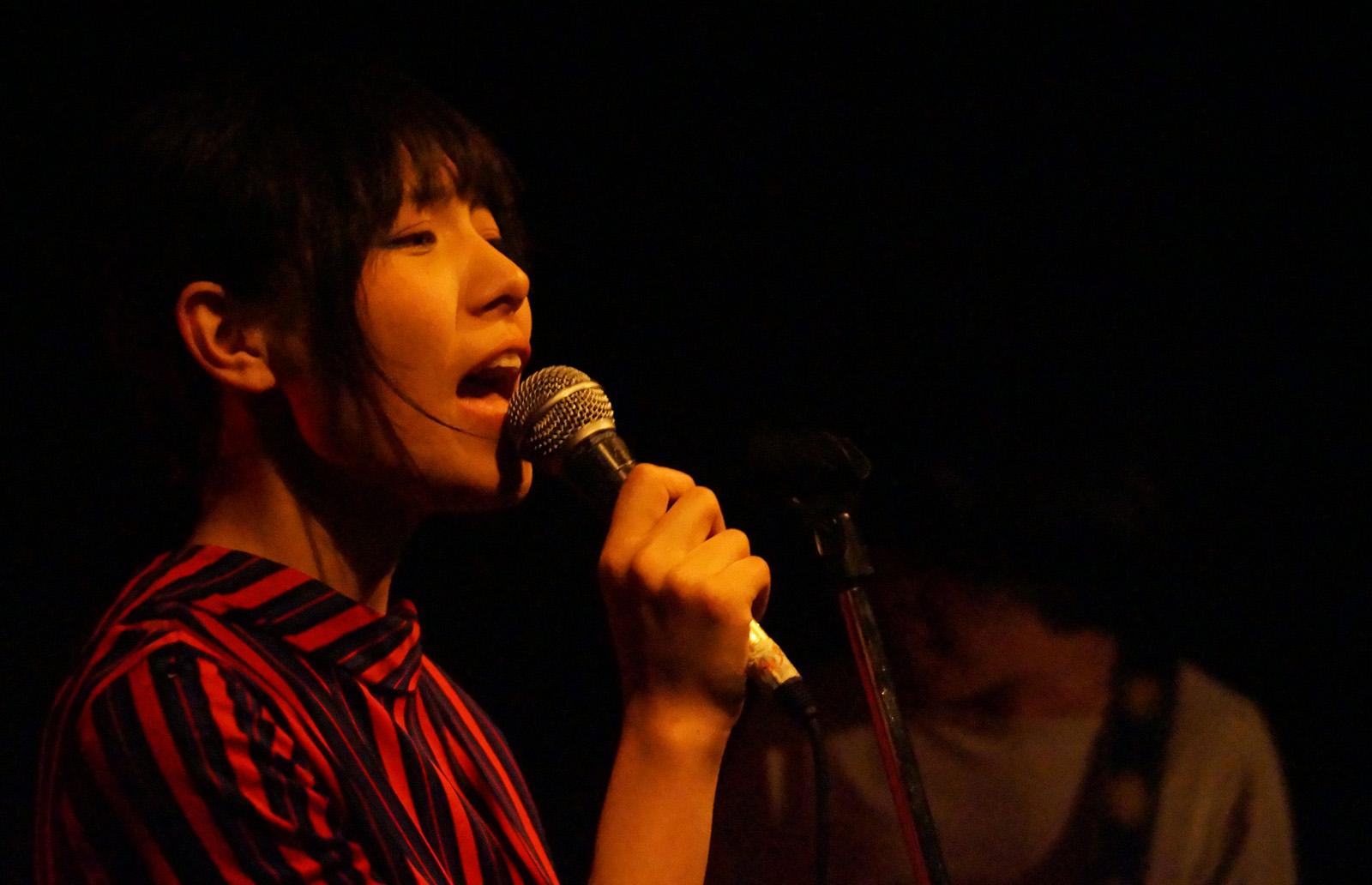 tatejima sing