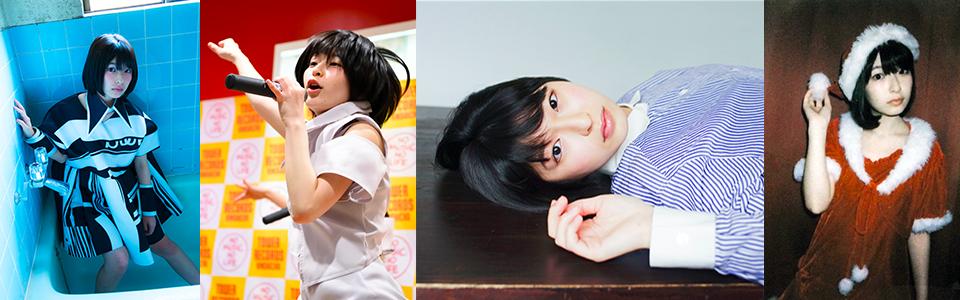 """Yagawa Aoi aka """"Aoi-chan"""""""