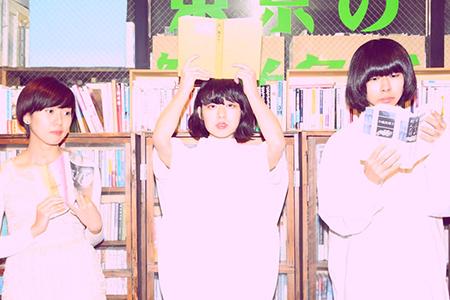 羊文学 (Hitsuji Bungaku)