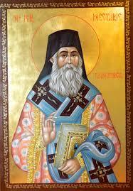 St. Nektarios.jpg
