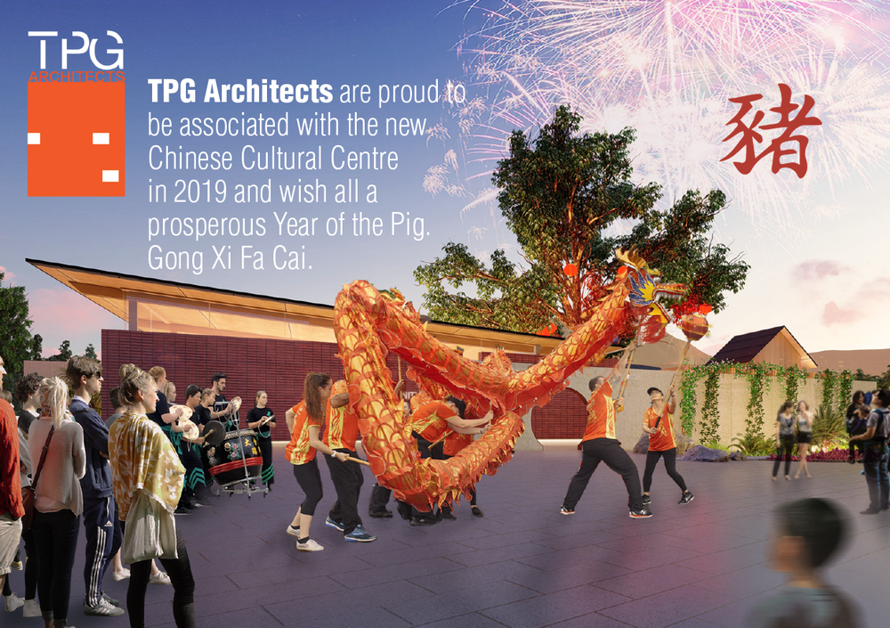 TPG_Architects_Chinese_New_Year_2019_CADCAI.png