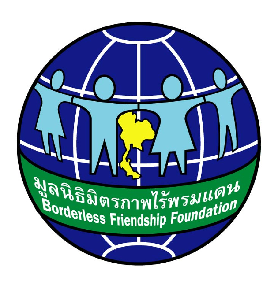 Borderless Friendship Foundation