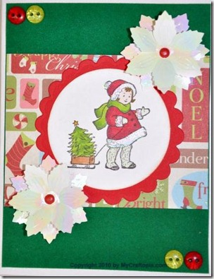GreetingCardKids2