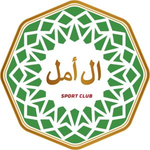Al'amal Sport Club