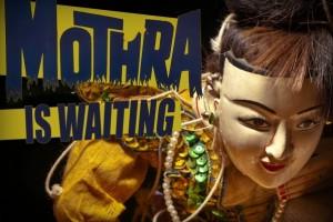 Mothra-Image-300x200.jpg