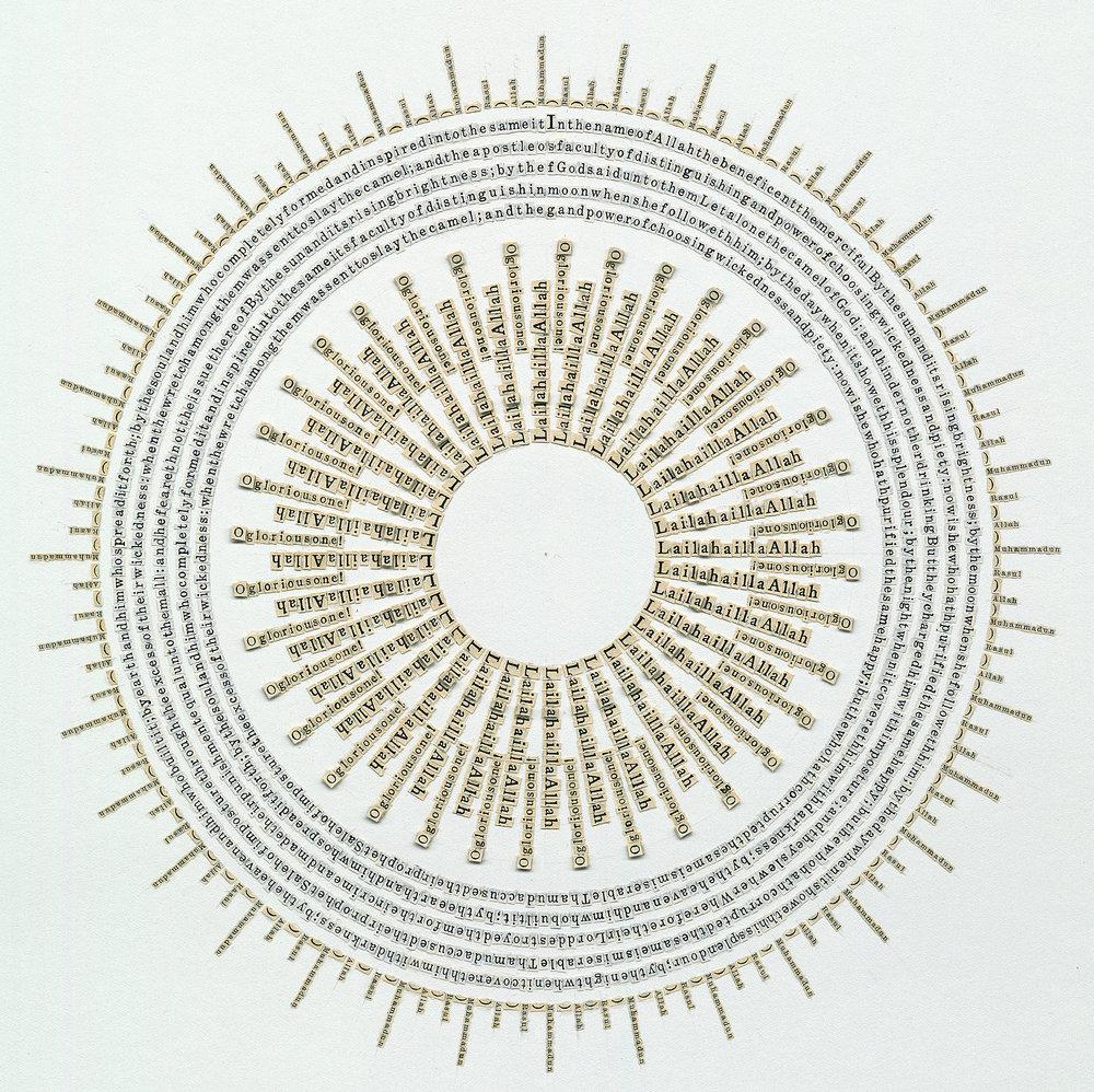 The Sun (detail 1).jpg