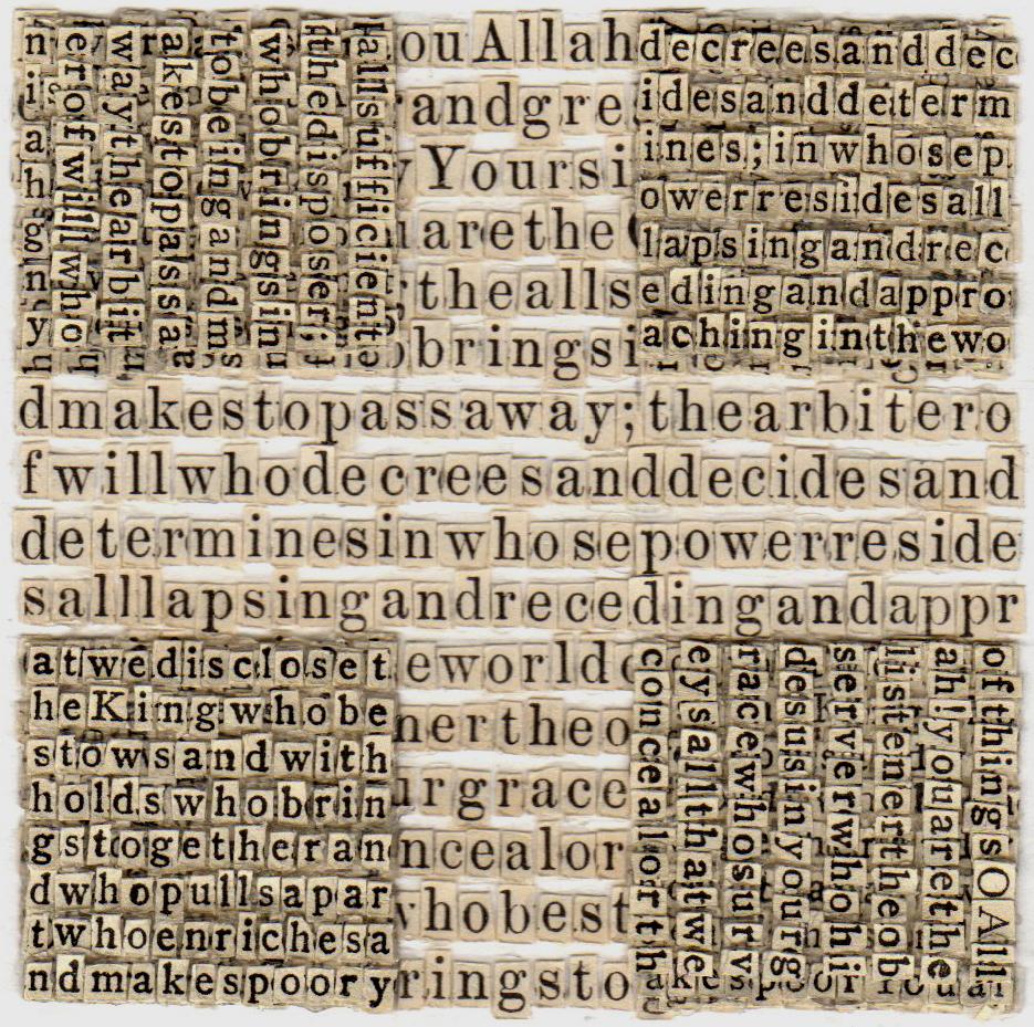 Muslim_Prayer_Square2.jpg