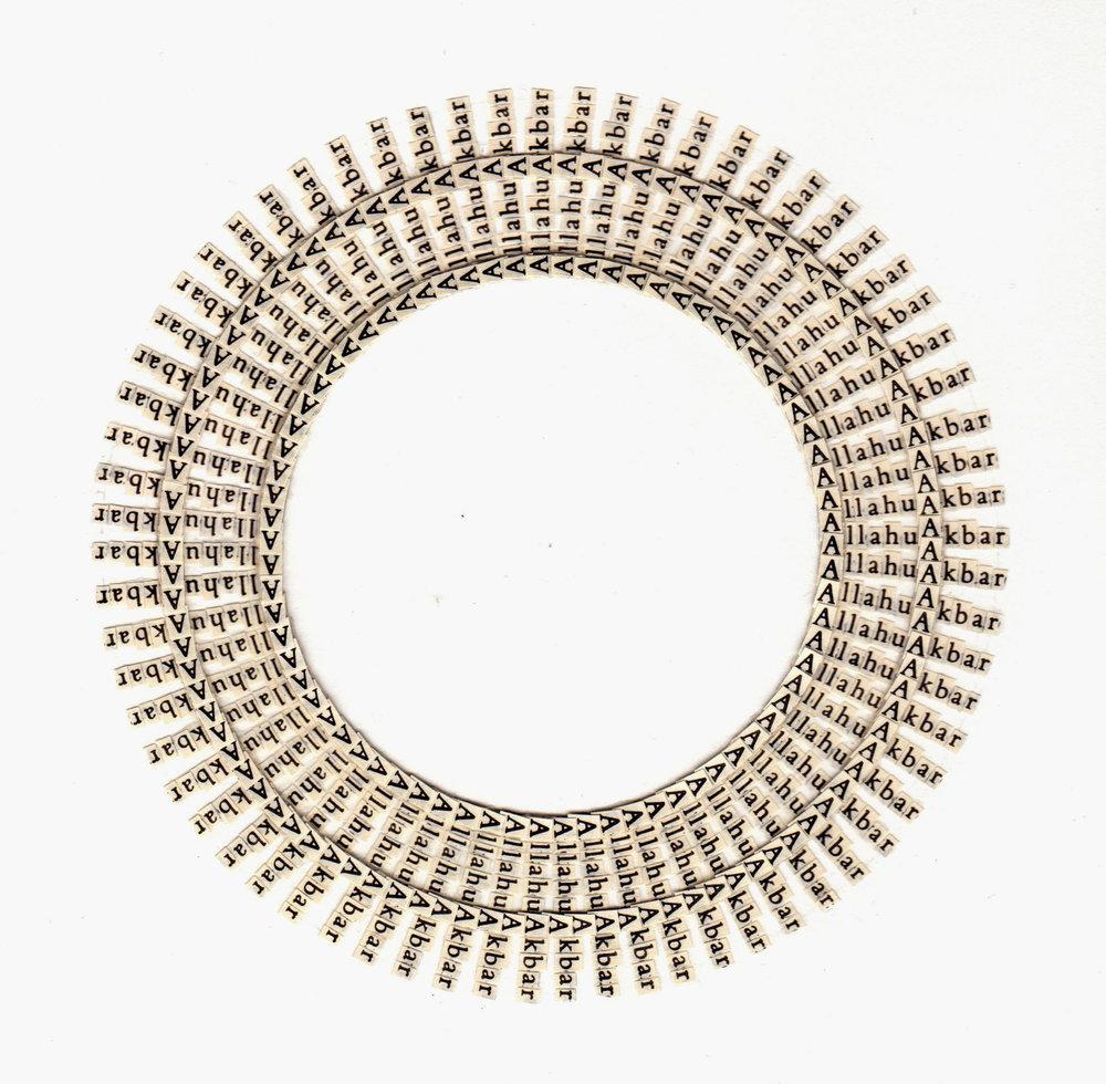 Allahu-Akbar-circle(detail).jpg